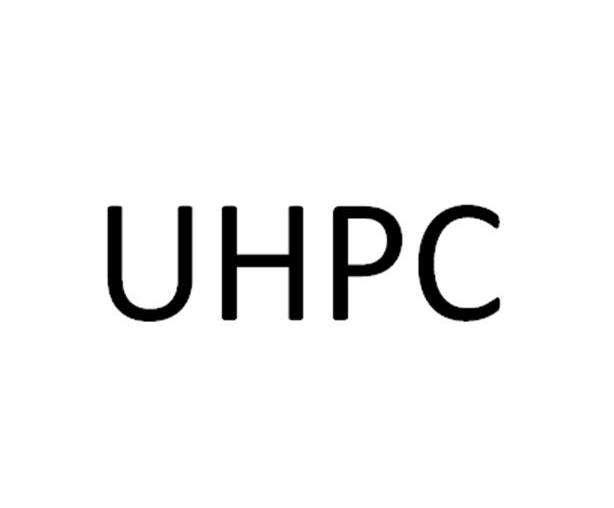 UHPC是什么?